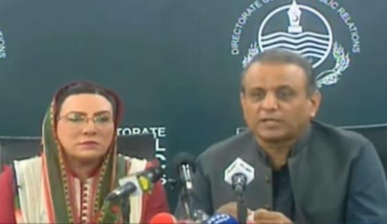 پریس کانفرنس کے دوران علیم خان اور فردوس اعوان میں دلچسپ مکالمہ