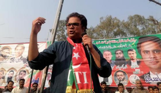 علی اسجد نے رانا ثنا اللّٰہ کے الزامات کی تردید کردی