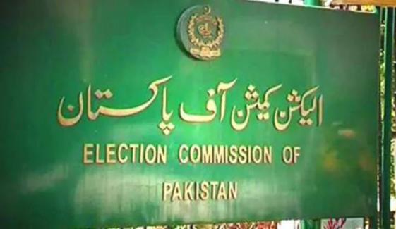 الیکشن کمیشن کا صوبائی الیکشن کمشنر پنجاب و سندھ کے نام خط