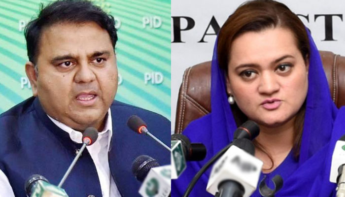 فواد چوہدری کے ڈسکہ الیکشن کے بیان پر  مریم اورنگزیب کا جواب