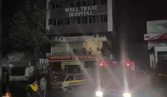 بھارت: کورونا اسپتال میں آتشزدگی، 4 مریض ہلاک