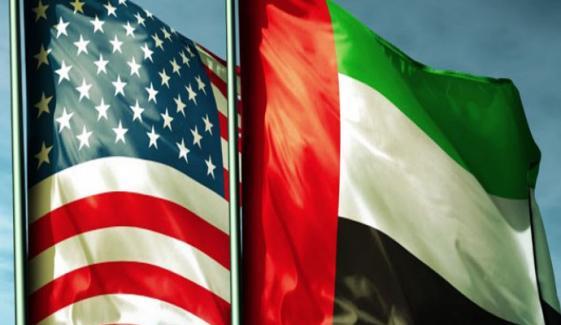 امریکا نے یو اے ای کو اسرائیل بائیکاٹ ممالک کی فہرست سے نکال دیا