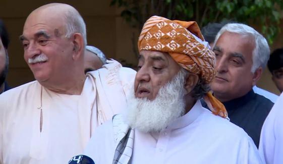 فضل الرحمٰن اور اچکزئی عید بعد ملک گیر احتجاجی تحریک پر متفق