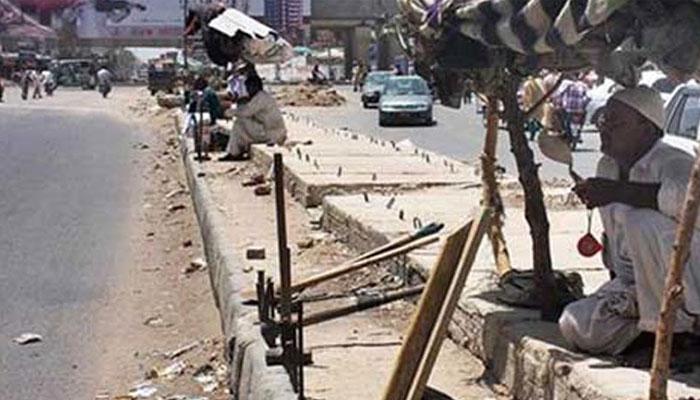 کراچی موسم گرم اور خشک رہنے کا امکان