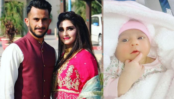 حسن علی اور اہلیہ نے بیٹی کا نام کیا رکھا؟