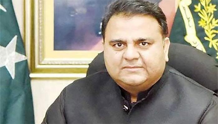 فواد چوہدری کو وزارت اطلاعات کا قلمدان دینے کا فیصلہ