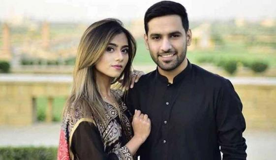 زید علی اور اہلیہ زندگی کے نئے باب کی شروعات کیلئے پُرجوش