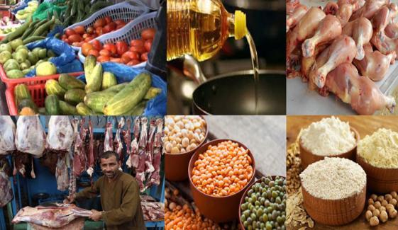 اسلام آباد: رمضان سے قبل کھانے پینے کی اشیاء کی قیمتوں میں معمولی ردوبدل