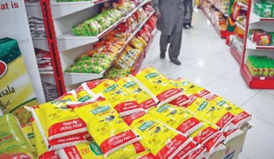 لاہور: عام مارکیٹ کی نسبت چینی اور گھی یوٹیلٹی اسٹورز پر سستا