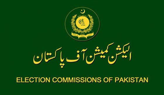 ڈسکہ ضمنی انتخاب شفاف، پُرامن ماحول میں منعقد ہوا: الیکشن کمیشن