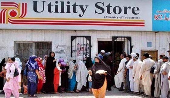 پشاور، وزیر اعظم کی ہدایت پر یوٹیلٹی اسٹورز پر رمضان پیکج کا آغاز
