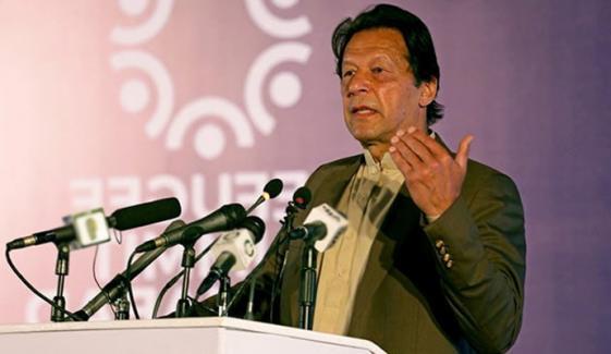 حکومت قانون کی بالادستی کیلئے تاریخی جنگ لڑ رہی ہے ،عمران خان
