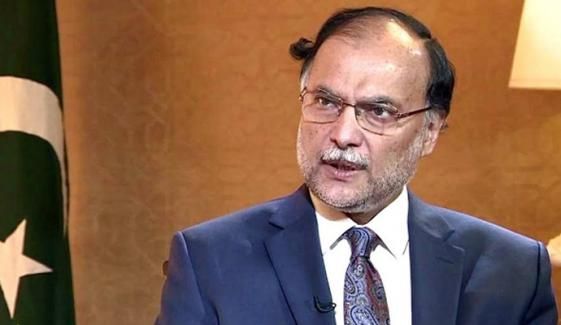 'ڈسکہ جیت نےثابت کر دیا نیازی حکومت نے چوری کی تھی'