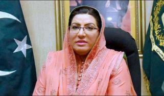 ڈسکہ الیکشن میں ن لیگ کی قیادت نے 12 کروڑ روپے تقسیم کیے، فردوس عاشق