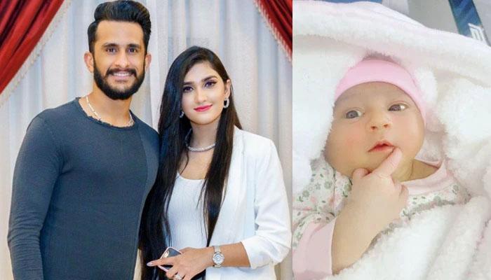 حسن علی بیٹی سے پہلی ملاقات کیلئے بےتاب