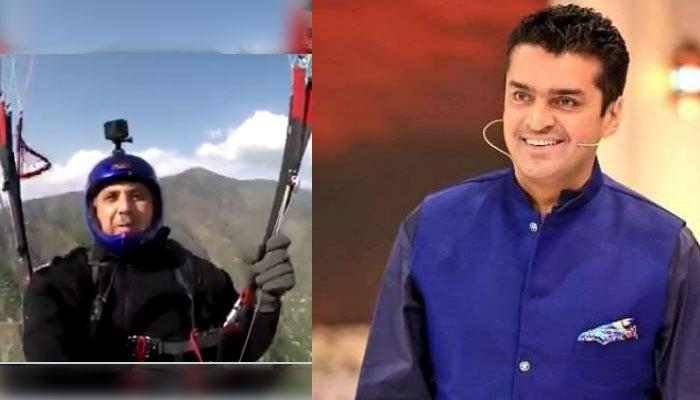 فخر عالم عمر ایوب کی پیراگلائیڈنگ کی صلاحیتیں دیکھ کر حیران