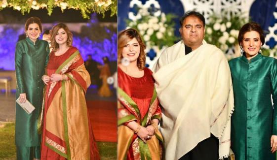 فواد چوہدری کی سالگرہ پر ریشم کی تصاویر وائرل
