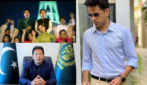 گانے کی ویڈیو میں شہزاد رائے کا عمران خان کے ساتھ کام کرنے کا تجربہ کیسا رہا؟