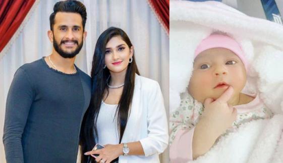 حسن علی بیٹی سے ملنے کیلئے بےتاب