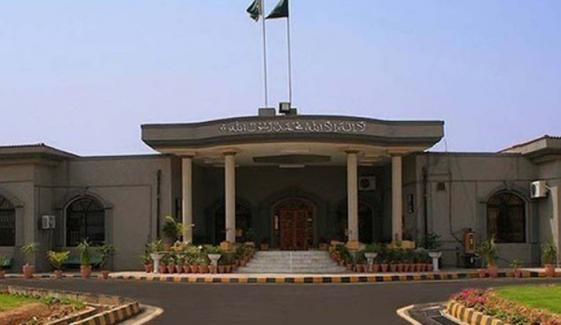اسلام آباد ہائیکورٹ میں کیسز مؤخر کے فیصلے میں 16 مئی تک توسیع