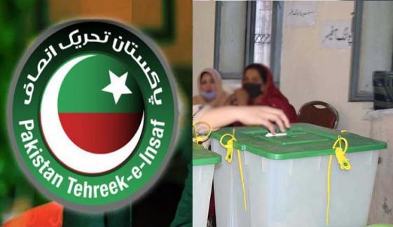 ڈسکہ الیکشن میں شکست پر PTI کاحقائق تک پہنچنے کا فیصلہ، ذرائع