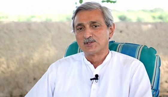 جہانگیر ترین کےمالی اثاثے، پاکستان نے برطانیہ سے تفصیلات مانگ لیں