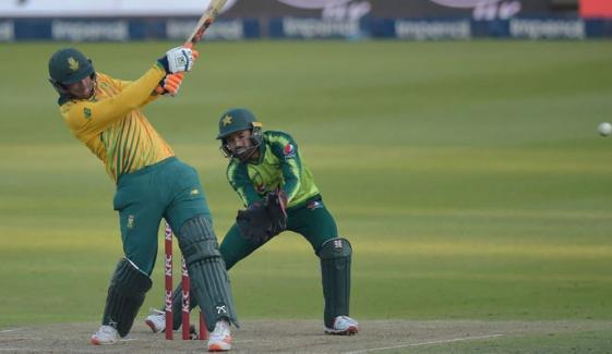 دوسرے T20 میں جنوبی افریقہ فاتح