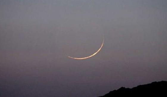 سعودی عرب میں رمضان المبارک کا چاند نظر آگیا، پہلا روزہ منگل کو ہوگا