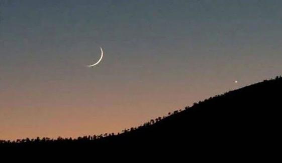 رمضان کے چاند کیلئے رویت ہلال کمیٹی کا اجلاس آج ہوگا