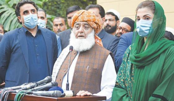 پیپلزپارٹی نے مولانا کو استعفے بھجوادیے
