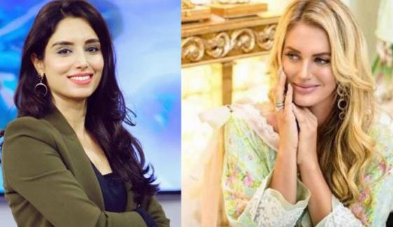 شنیرا زینب عباس کو پاکستان کی نمائندگی کا موقع ملنے پر خوش