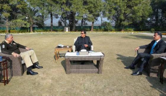 وزیراعظم سے آرمی چیف کی اہم ملاقات