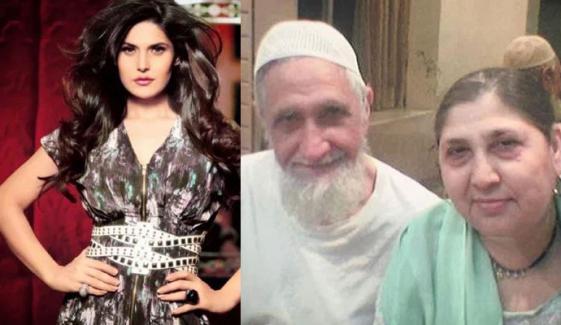 اداکارہ زرین خان کے نانا انتقال کرگئے