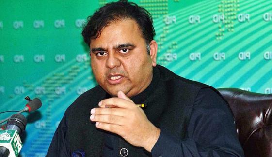 پیپلز پارٹی کی علیحدگی سے حکومت مخالف بیانیہ ختم ہوگیا، فواد چوہدری