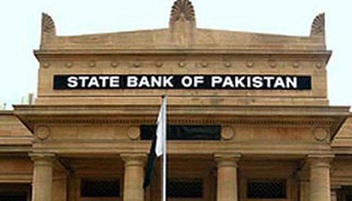 سٹیٹ بینک: آزاد یا محکوم؟