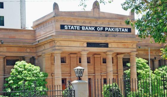 ملک بھر میں بینک آج عوام کیلئے بند رہیں گے