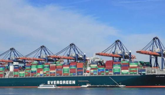 نہرسوئز میں پھنسنے والے بحری جہاز کو مصر میں ضبط کرلیا گیا