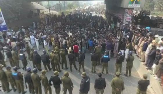 لاہور: 11 مقامات مظاہرین سے کلیئر نہ کرائے جا سکے