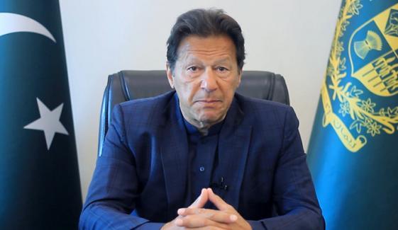 وزارت داخلہ نے تحریک لبیک پر پابندی کی سمری وزیراعظم کو ارسال کر دی