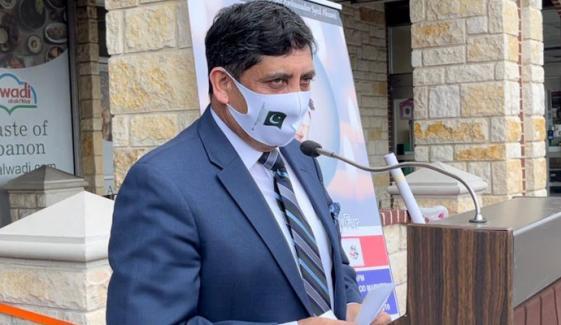 سابق پاکستانی سفیر سید احمد احسانی کے نام اہم اعزاز