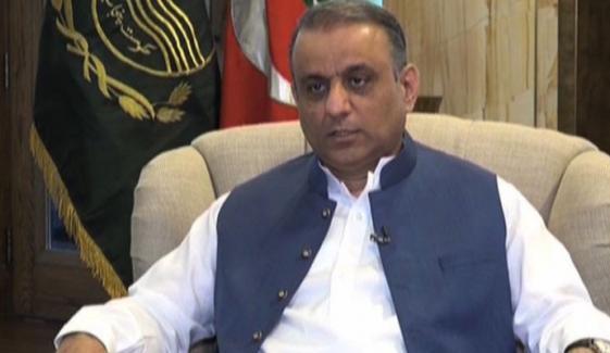 پنجاب میں گندم کی بروقت خرید یقینی بنائی جائے، عبدالعلیم خان