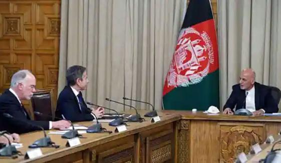 افغانستان سے افواج کا انخلا، امریکی وزیر خارجہ کابل پہنچ گئے
