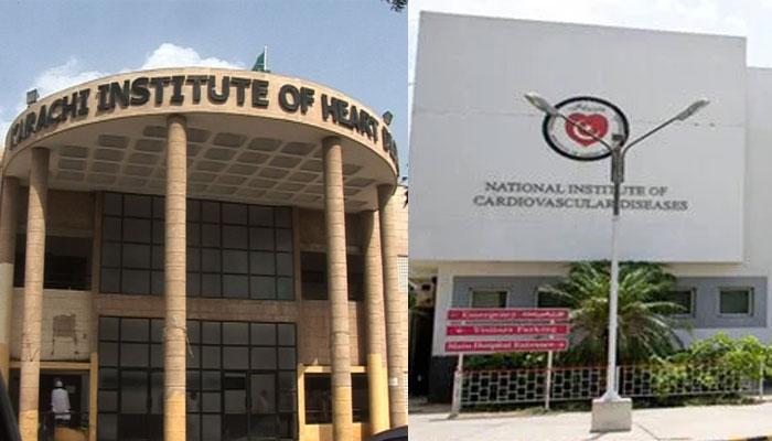 کراچی امراض قلب اسپتال کو NICVD کا حصہ بنانے کیلئے محکمہ قانون اور بلدیات سے مدد طلب