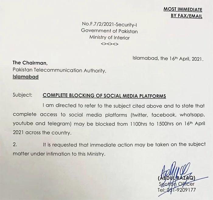 ملک بھر میں سوشل میڈیا پلیٹ فارمز 11 سے 3 بجے تک بند