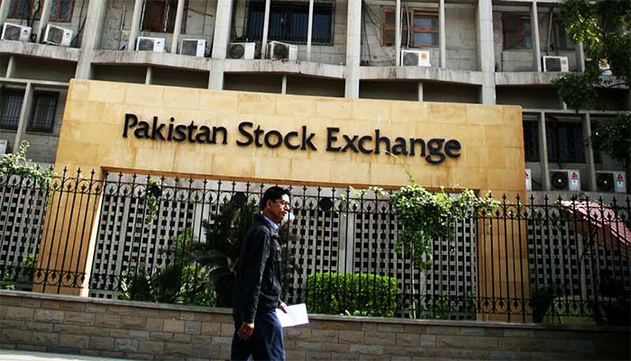 پاکستان اسٹاک ایکسچینج میں کاروبارکا ملا جلا دن