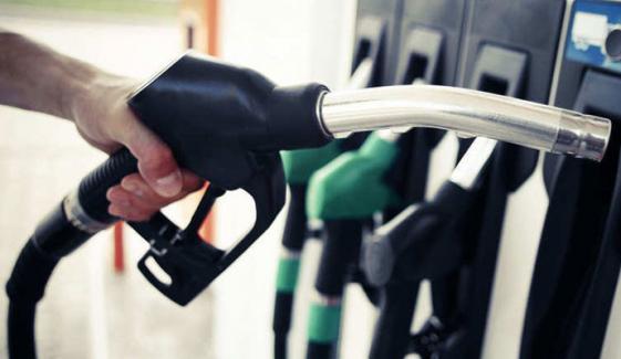 پیٹرولیم مصنوعات کی قیمتوں میں کمی کا اطلاق آج سے شروع
