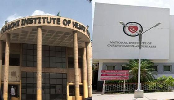 کراچی امراض قلب اسپتال کو NICVD کا حصہ بنانے کیلئے محکمہ قانون، بلدیات سے مدد طلب