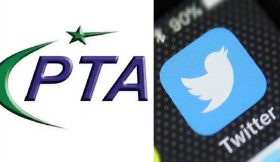 ملک بھر میں سوشل میڈیا پلیٹ فارمز 11 سے 3 بجے تک بند کرنے کا فیصلہ