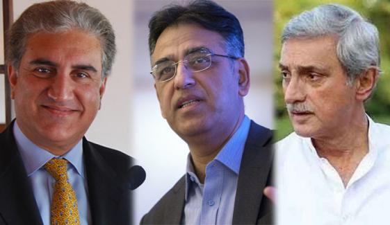 حملہ کیس، جہانگیر ترین، شاہ محمود، اسد عمر کوحاضری سے استثنیٰ مل گیا