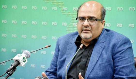 جاتی امراء کا اصل نام موضع مانک ہے: شہزاد اکبر